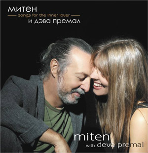 Miten & Deva Premal, Songs for the Inner Lover