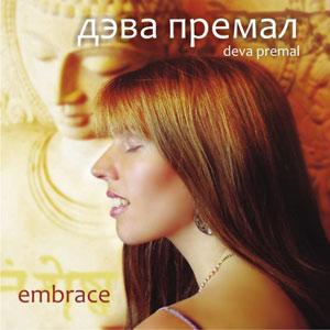 Deva Premal, Embrace